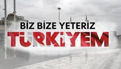 وزارة التعليم التركية تجبر موظفيها على التبرع لحملة أردوغان