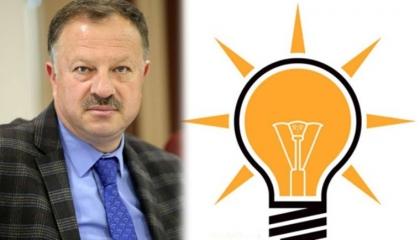 نائب بحزب أردوغان يحذف تغريدته عن تفشي «كورونا»  في إسبرطة
