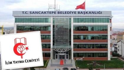 «العدالة والتنمية» يهدر أموال الشعب التركي على شراء الموبيليا في زمن كورونا