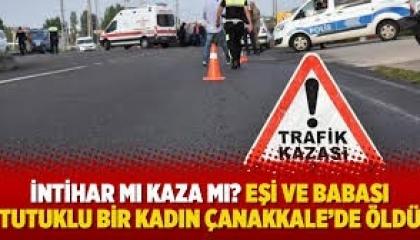 حقيقة انتحار تركية اعتقل أردوغان زوجها وأباها تثير شكوك نواب المعارضة