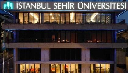 وزير التعليم الأسبق: أردوغان كان ينوي نقل جامعة إسطنبول شهير لـ«مرمرة»