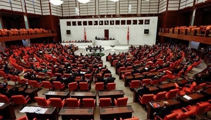 وقف العمل بالبرلمان التركي لمدة 45 يومًا