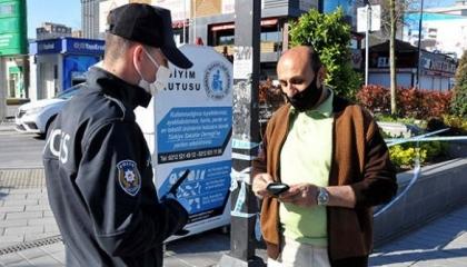 الداخلية التركية تفرض عقوبات على أكثر من 15 ألف مواطن بسبب خرق الحظر