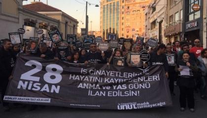 عائلات ضحايا جرائم العمل يطالبون بإعلان يوم 28 أبريل مناسبة رسمية