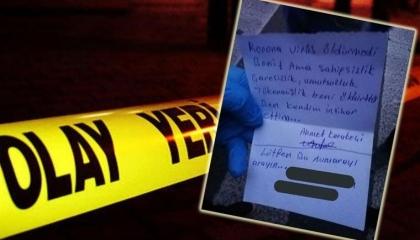 مواطن تركي ينتحر شنقًا على جسر.. ويترك رسالة: «قتلني اليأس والإهمال»