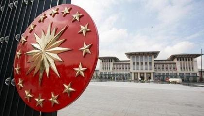 مؤسسة ألمانية: النظام الرئاسي حوّل تركيا لدولة مستبدة