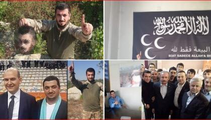 بالصور.. قاطع رؤوس السوريين يتجول في تركيا بصحبة قيادات أردوغان