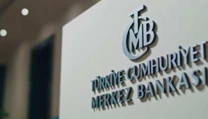انخفاض احتياطي البنك المركزي التركي بقيمة 1.2 مليار دولار