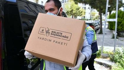 المعارضة التركية تنجح في مساعدة 4 ملايين و200 ألف عائلة رغم عراقيل أردوغان