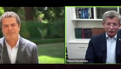 داود أوغلو: حزب أردوغان يُضفي المشروعية على الفساد