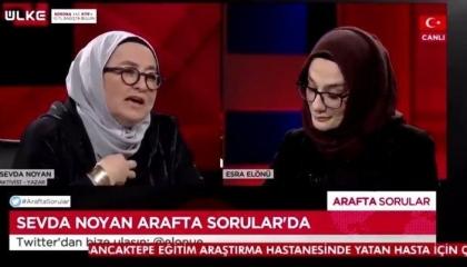 المدعي العام التركي يصرف موالية أردوغان بعد تهديدها للمعارضين بالقتل