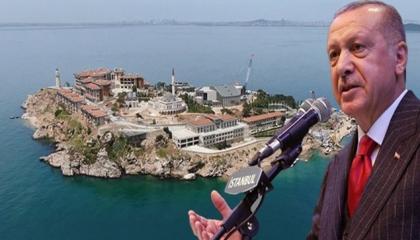 فظائع أردوغان تفضح مسرحية تحويل منفى تاريخي لـ«جزيرة الحرية»