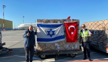 بالصور.. مطار إسطنبول يستقبل أول طائرة شحن إسرائيلية منذ 10 سنوات