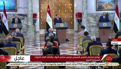 عاجل.. ننشر نص «إعلان القاهرة» لحل الأزمة الليبية بإشراف أممي
