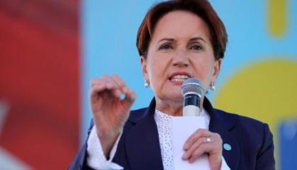 المرأة الحديدية: حزبنا يقف لحكومة أردوغان بالمرصاد