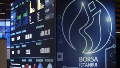 بورصة إسطنبول تواصل تراجعها في نهاية تعاملات الأربعاء