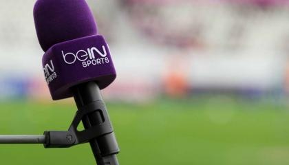 """أزمة بين """"BeIN Sports"""" القطرية وأندية الدوري التركي بسبب المستحقات"""