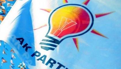 استقالة عضوين من حزب العدالة والتنمية التركي ببلدية برشمبا