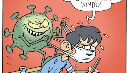 كاريكاتير.. بسبب قرارات أردوغان: الطلاب بين نارين «الفيروس والضغط النفسي»