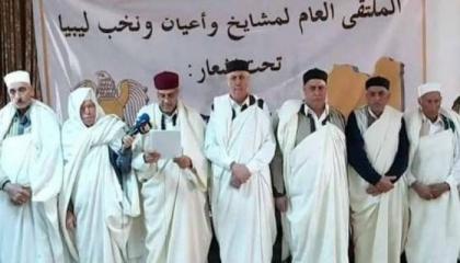 مجلس القبائل الليبي: مستعدون لصد الغزو التركي حال تجاوز خط «سرت - الجفرة»