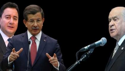 حليف لأردوغان يسخر من علي باباجان وداود أوغلو: انضموا إلينا