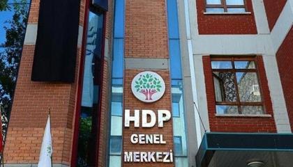 إصابة 3 نواب من حزب الشعوب الديمقراطي التركي بفيروس كورونا