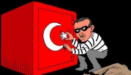 الأتراك تحت ظلال «حاميها حراميها».. تفاصيل استيلاء أردوغان على أموال الشعب