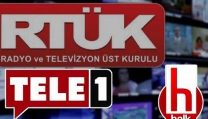حكومة أردوغان توقف بث قناتين معارضتين وتهددهما: سنسحب التراخيص نهائيًا