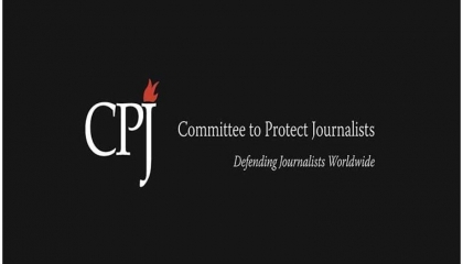 مؤسسة دولية تعنى بحرية الصحافة تهاجم تركيا بعد إغلاق قناتين معارضتين