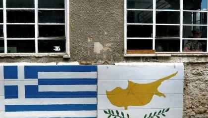 اليونان وقبرص يتفقان على تشكيل جبهة دبلوماسية لمناهضة الانتهاكات التركية