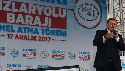 حجر الأساس منذ 2017..حزب أردوغان يعتمد 450 مليون ليرة لبناء سد «لا وجود له»