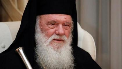 رئيس أساقفة اليونان تعليقًا على احتمالية تحويل «آيا صوفيا» لمسجد: لن يجرؤوا