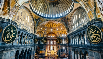 إسلاميو المعارضة التركية يحتفون بتحويل «آيا صوفيا» إلى مسجد: «فتح مبارك»!