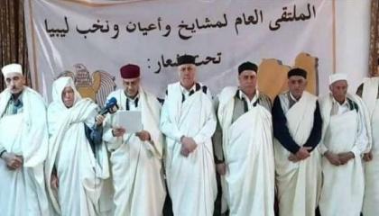 وفد من شيوخ القبائل الليبية يزور القاهرة اليوم لإعلان تأييد مبادرة البرلمان