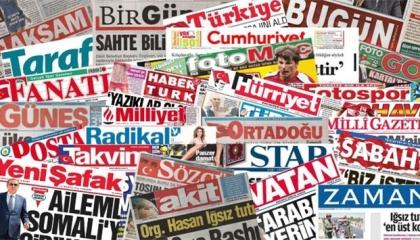 الصحف التركية تسلط الضوء على سماح البرلمان المصري بإرسال قوات إلى الخارج