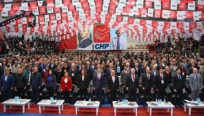 بدء انتخابات حزب «الشعب» التركي .. وتوقعات بفوز كمال أوغلو للمرة السادسة