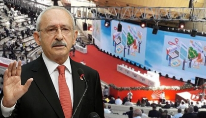 زعيم المعارضة التركية يدعو الشعب للإطاحة بأردوغان وكتابة دستور جديد