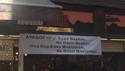 أنصار أردوغان يحرفون الأحاديث النبوية لترويج تحويل «آيا صوفيا» كفتح إسلامي