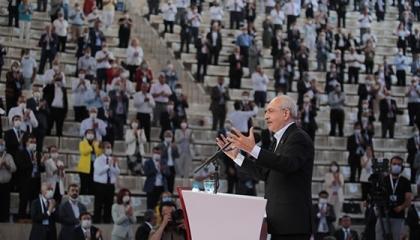 «الشعب» التركي: كمال كليتشدار أوغلو المرشح الوحيد لرئاسة الحزب