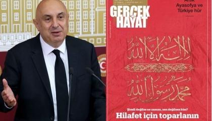«الشعب» التركي: الجمهورية فضيلة ودعوات عودة الخلافة «أحلام فارغة»