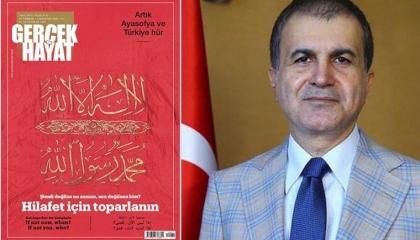 تشليك ينفي تبرير حزب أردوغان الهجوم على أتاتورك: «جمهوريتنا بؤبؤ أعيننا»