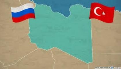 اجتماع تركي روسي مرتقب بشأن تطور الأوضاع في ليبيا
