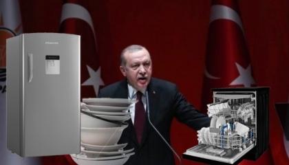 أردوغان يواجه المشككين في نجاحه: مبيعات الغسالات والثلاجات زادت في عهدنا!