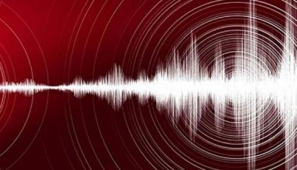 زلزال بقوة 3.2 يضرب مدينة أماسيا التركية