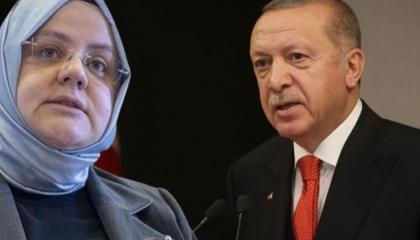 وزيرة تركية تحرج أردوغان: مساعدات اللاجئين ممولة من الاتحاد الأوروبي