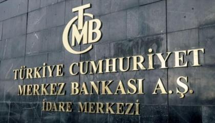«المركزي التركي» يتحايل على انهيار سعر الليرة ويرفع الفائدة لمدة أسبوع