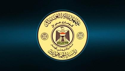 الرئاسة العراقيّة تندد باستهداف تركيا لأربيل: انتهاك خطير للسيادة