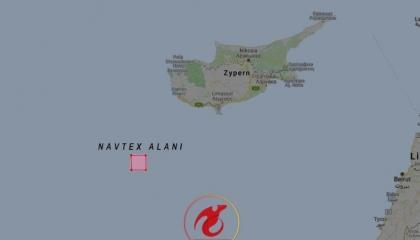 انتهاك جديد لتركيا في المتوسط.. سفينة «يافوز»  تبدأ أعمال الحفر قبالة قبرص