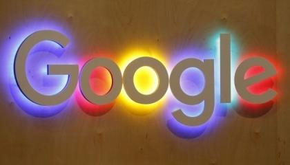 جوجل تفتتح شركة لجمع المعلومات في تركيا