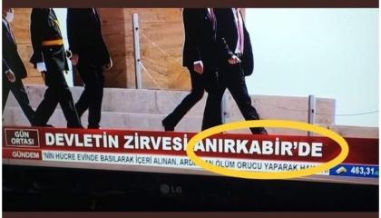 قناة تركية موالية لأردوغان تصف أتاتورك بـ«الحمار» في شريط الأخبار